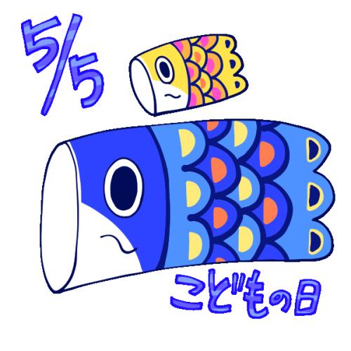 illustrain07-kodomonohi02